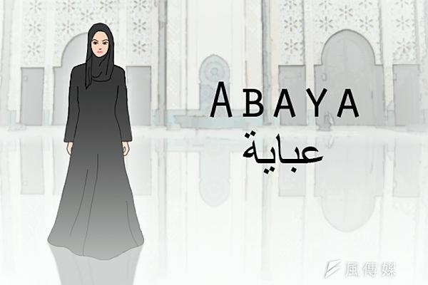 頭巾Abaya.png