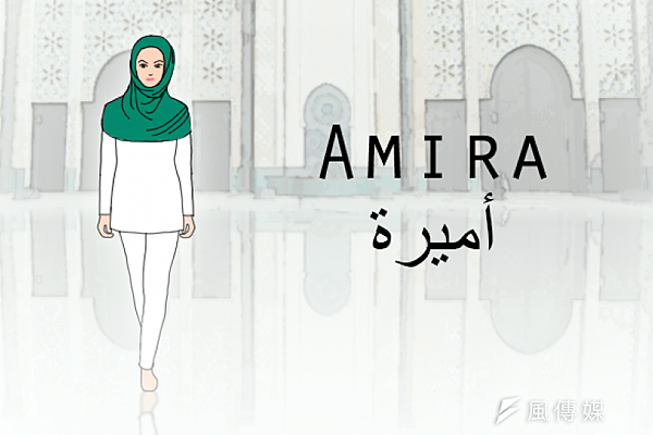 頭巾Amira.png