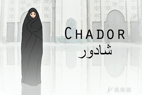 頭巾Chador.png