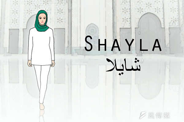 頭巾Shayla.png