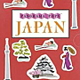 JAPAN立體書.png