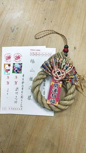 20191016AII About JAPAN補充課本內容物品_191017_0005.jpg
