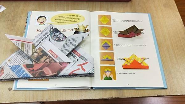 20191016AII About JAPAN補充課本內容物品_191017_0007.jpg