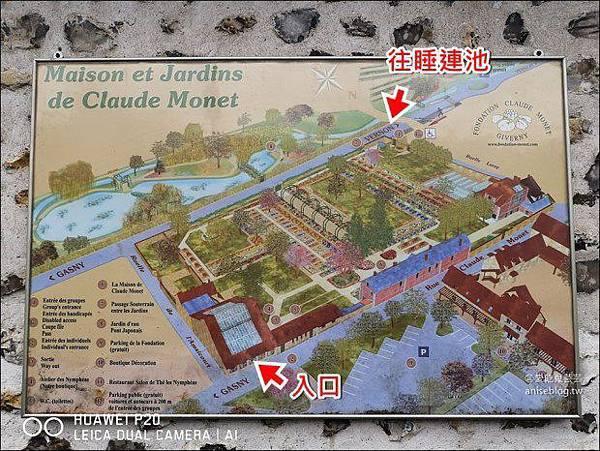 莫內花園地圖.jpg