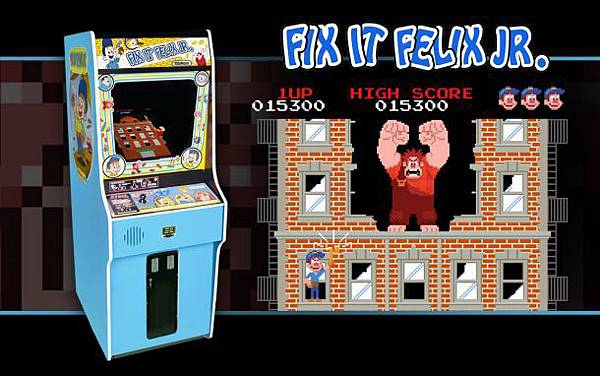 Game-Cabinets_Felix-610x382