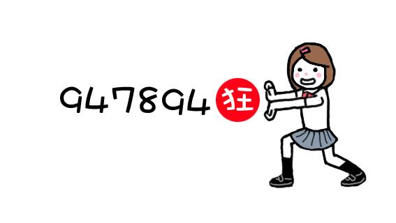 947894.jpg
