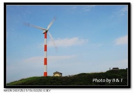 石門風力發電站