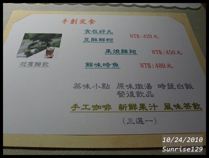 P1000467.jpg