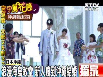 4.j陽明山溫泉‧台北溫泉和昇會館‧最新消息