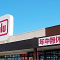 購物商場 Max Valu.png