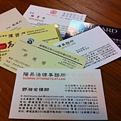 buisnesscard