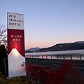 飯店前早晨湖景