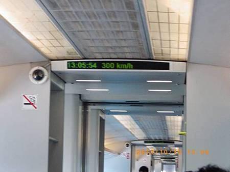 搭乘上海磁浮列車