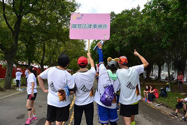 2014駱駝路跑活動