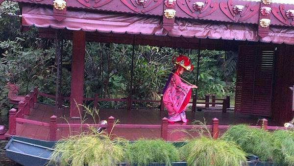 沖繩傳統舞蹈
