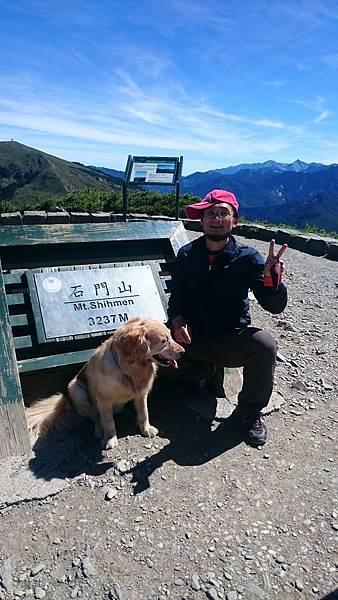 阿狗的第一個百岳