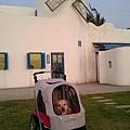 布痞去卡托米利看風車