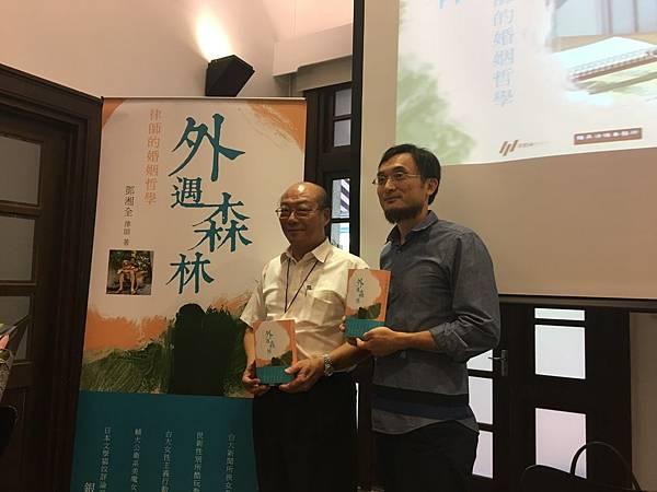 20170924光點台北外遇森林分享會_170926_0015