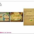 餐具組.jpg