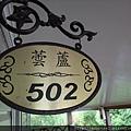 DSCF9092