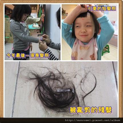 長髮+短髮