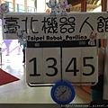IMG_6974.JPG