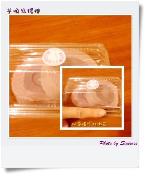 芋頭麻糬捲2.jpg