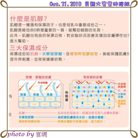 圖8.jpg