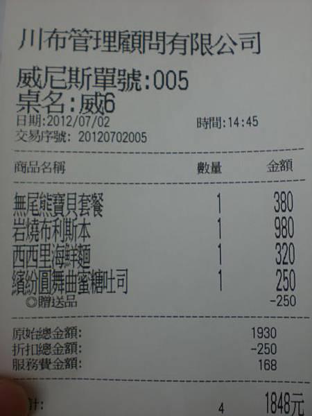 CIMG0512