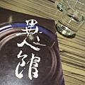 IMG_9475_副本.jpg