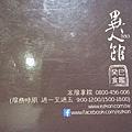 IMG_9488_副本.jpg