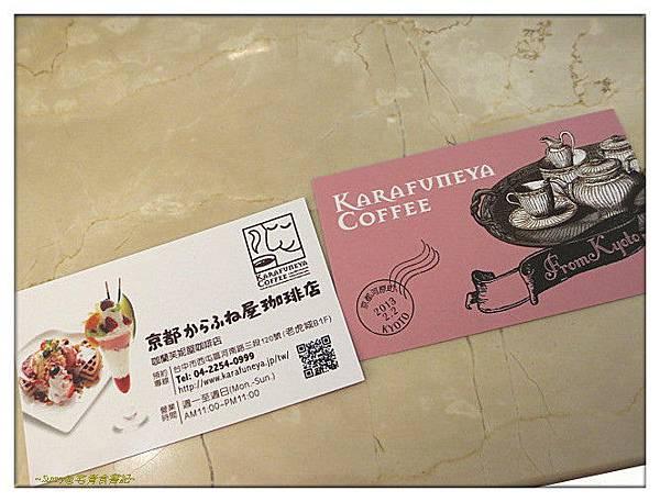 IMG_9678_副本.jpg