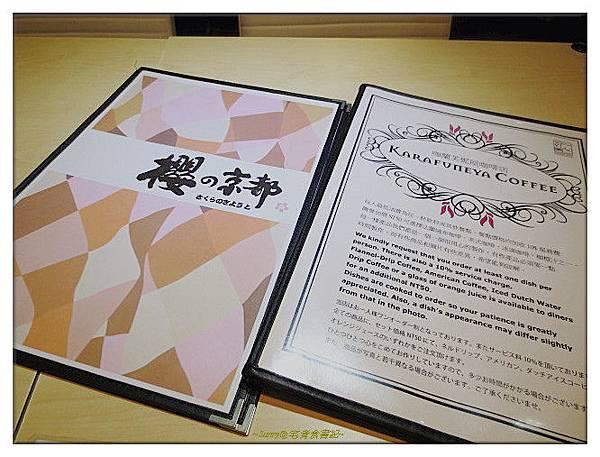 IMG_9686_副本.jpg