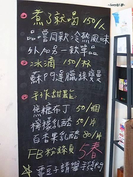 IMG_0454_副本.jpg