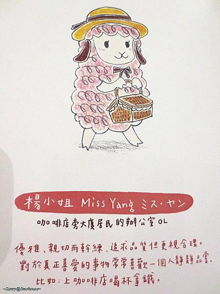 IMG_0636_副本.jpg