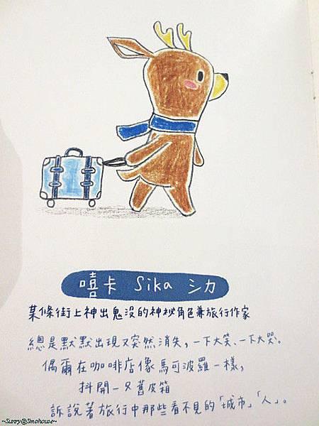 IMG_0640_副本.jpg