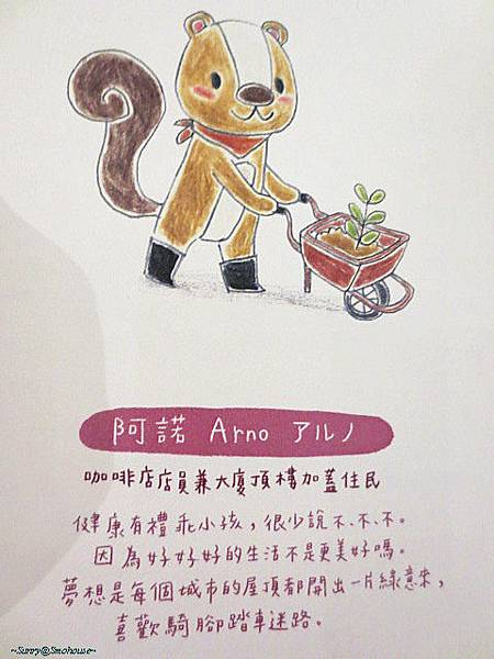 IMG_0642_副本.jpg