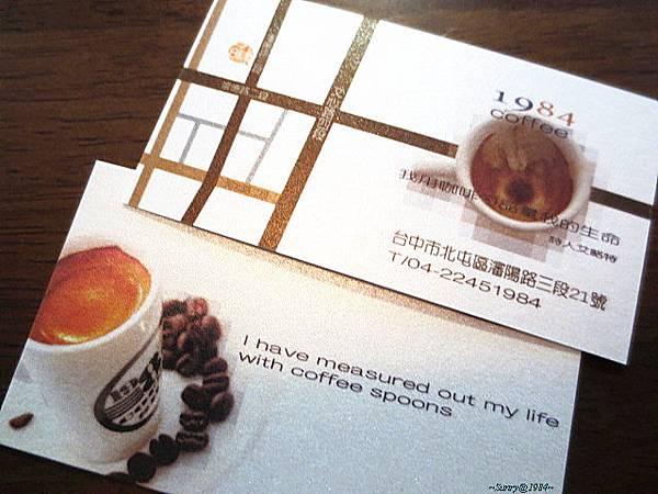 IMG_1066_副本.jpg