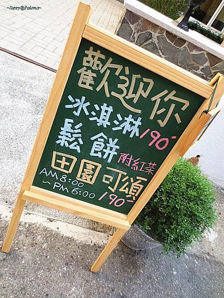 IMG_0890_副本.jpg
