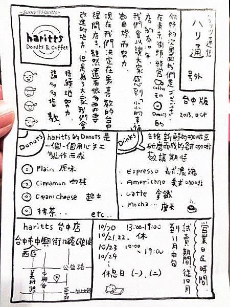 IMG_2224_副本.jpg