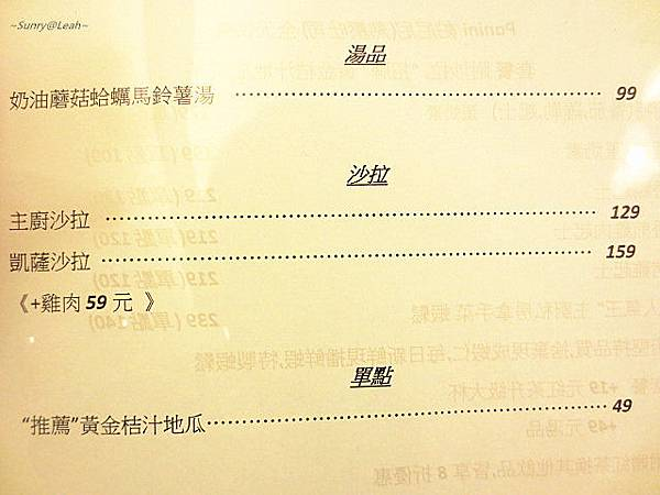 IMG_3838_副本.jpg