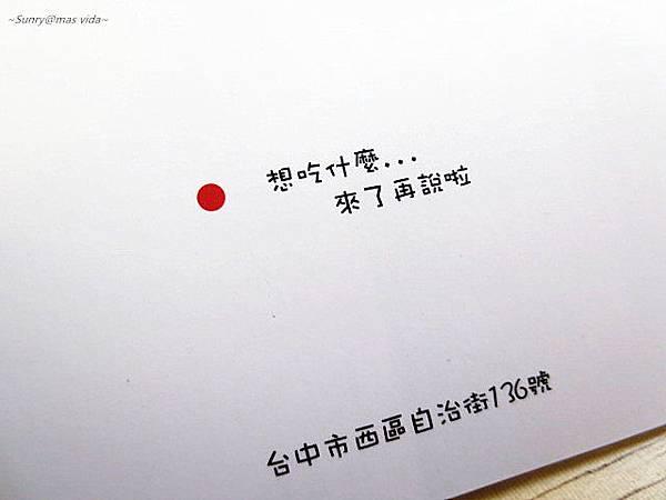 IMG_3806_副本.jpg