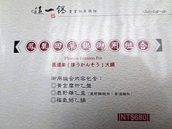 IMG_5085.JPG