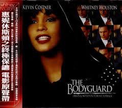 The Bodyguard OST