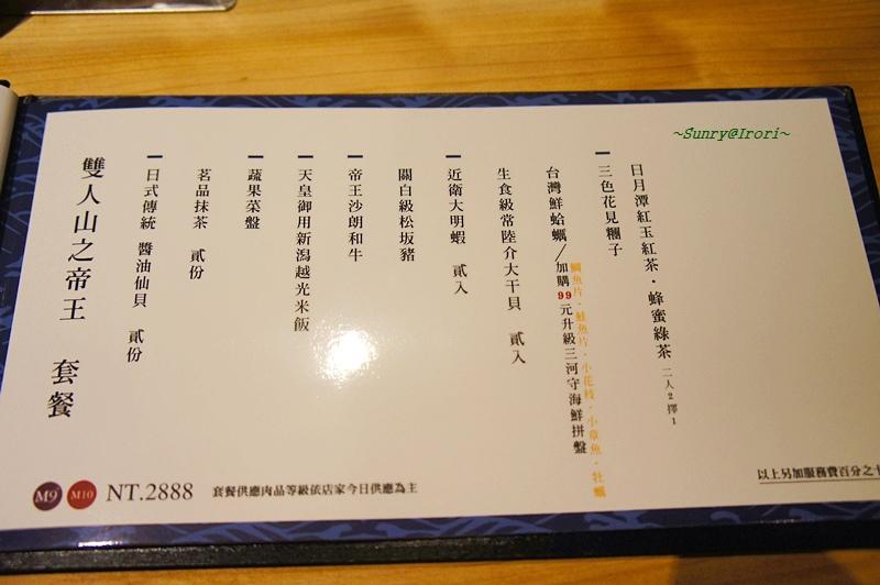 DSC02941.JPG