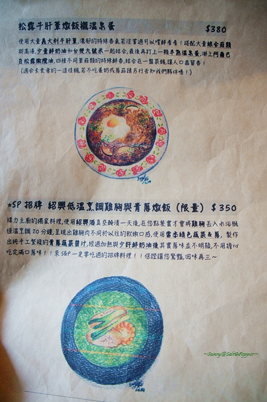 DSC04774.JPG