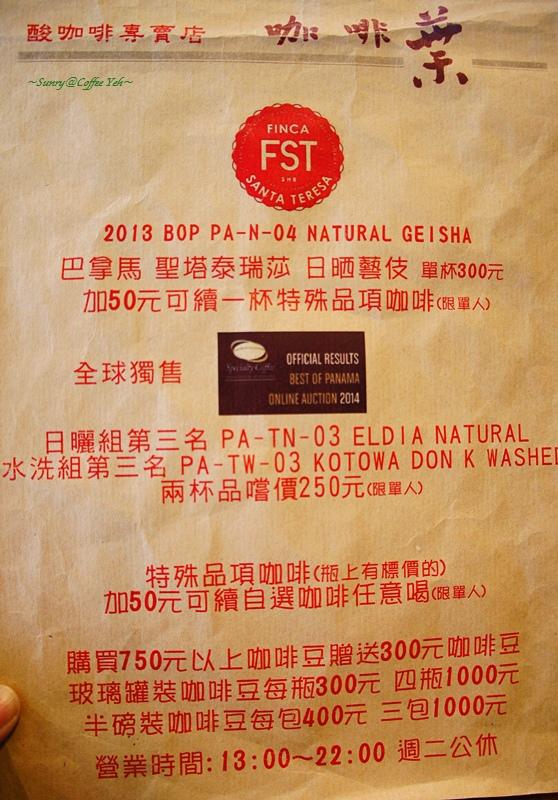 DSC05038.JPG