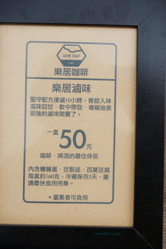 DSC00390.JPG