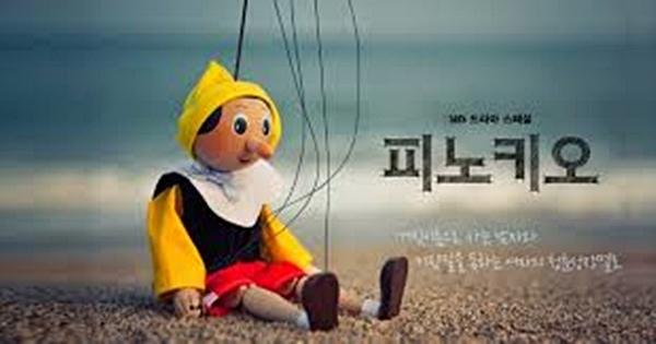 Pinocchio4.jpg
