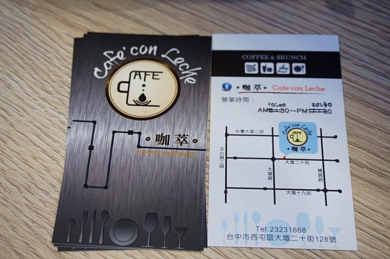 DSC09108.JPG